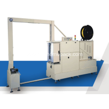 Best Quality for Fully Auto Strapping Machine,Fully Auto Packaging Machine,Fully Automatic Strapping Machine Manufacturers and Suppliers in China side seal fully automatic pallet strapping machine supply to United States Minor Outlying Islands Factory